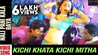 kichi khata kichi mitha oriya movie songs