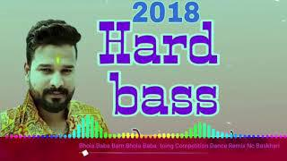 Bhola Baba Bam Bhola Baba (Toing Competition)( Bhangra Remix)Original Song  Download Link:- 👇