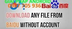 Скачать How to Download from Baidu without account or