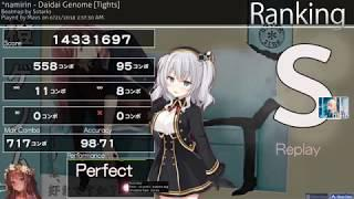osu! | So I got my first 350pp play (358pp)