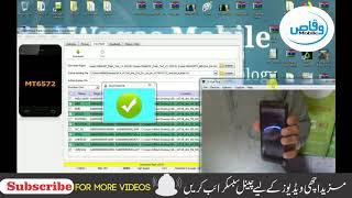 Samsung Galaxy S8,S8 Plus Mt6572 Firmware,Flash File free Download 1000%  Tested by Waqas Mobile