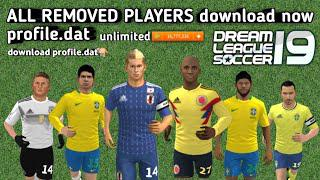 Removed players🔥 profile dat in Dream League Soccer 2018 download now