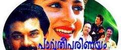 Скачать mr clean malayalam comedy full movie malayalam comedy movies