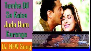 Old Hindi Song | Tumhe Dil Se Kaise Juda Hum Karenge | Doodh Ka Karz 1990  Movie