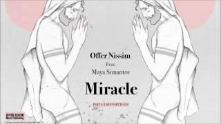 The Miracle That I Offer