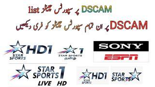 DSCAM New Update! Watch All Sports Channels Free