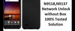 Скачать ZTE N9137 ROOT UNLOCK TOOL WITHOUT ANY OTHER TOOL