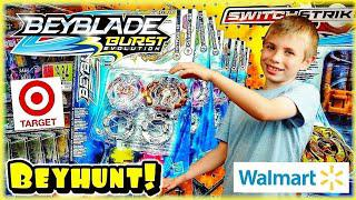 Beyblade Burst Toy Hunting at Target and Walmart | The Hunt for Wave 4  SwitchStrikes | Beyhunting