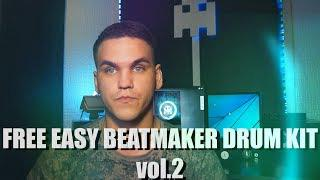 FREE EASY BEATMAKER DRUM KIT vol 2