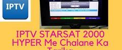 Скачать How to Install Free GShare Server in Starsat Hyper