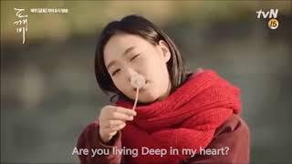 Goblin Stay With Me English Lyrics - Best Korean Drama Song 2017