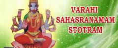 Скачать Sri Varahi Sahasranamam (Part - 2) - Powerful Mantra