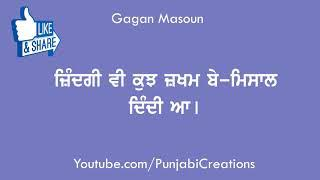 Skachat Best Punjabi Video About Life Life Changing Words