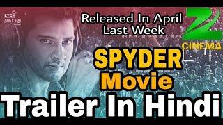 spyder hindi dubbed full movie download