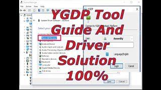 How To Use YGDP Tool, YGDP Tool Error Fix and Driver Solution