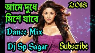 aame mp3 songs hq