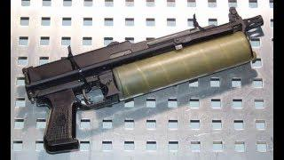 About PP-90M1 Submachine Gun with 64 Rounds Magazine