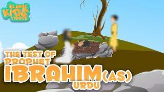 URDU ISLAMIC CARTOON FOR KIDS | Prophet Ibrahim (AS) Part 3 | Quran Stories  for Kids in Urdu