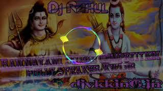 Ramnavami Diloge Competition Fully Speaker Killer Mix By Dj Rahul Dhanbad
