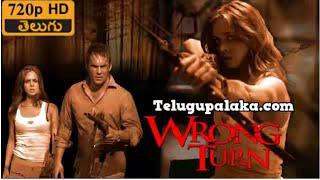 Wrong turn hd images | Wrong Turn (2003)  2019-05-22