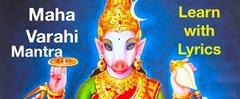 Скачать Sri Maha Varahi Moola Mantra 21 Chants By Krishna