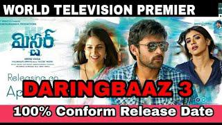 daringbaaz 3 south indian movie download