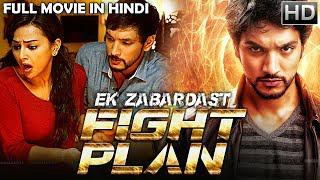 new hindi movie 2018 hd