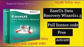 easeus data recovery wizard 8.6 free download full version