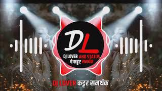 DAFLIWALE DILOUG MIX VS COMPETITION MIX UNRELEASED SONG DJ ARBAZZ REMIX