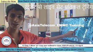 Asia Telecom Mobile Emmc Training - 26 March Batch -Dead Boot Repair by  Asia Telecom Student Live