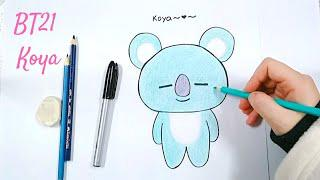 Skachat Drawing Bt21 Koya How To Draw Easy Step By Step Drawing