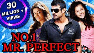 mr perfect video songs chali chaliga free download