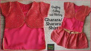 08bbf87871 Gharara/Sharara Shirt( Designer Koti Dress) Drafting, Cutting and Stitching  in Hindi/Urdu