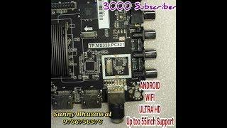 TP MS338 PC821 UHD WIFI ANDROID BOARD INSTALLATION