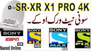 Starsat SR X1 Pro 4k Receiver Price And Specification in Pakistan