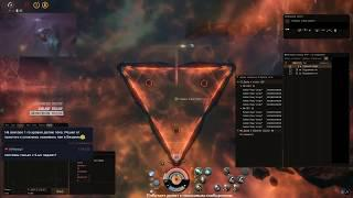 EvE online Pve Abyss Lvl 5 After patch