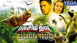 english adventure movies in tamil dubbed free download
