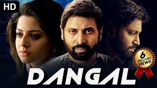 скачать Dangal 2017 South Indian Movies Dubbed In Hindi Full Movie