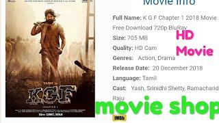 Kgf Movie Full Name