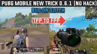 Skachat Pubg Mobile New Trick To Switch Between Tpp To Fpp Pubg - pubg mobile new trick to switch between tpp to fpp pubg new bug no hack