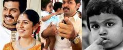 Скачать actor karthi wife with daughter ranjani latest cute