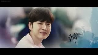 Cheese in the trap (2018) movie