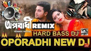 oporadhi song mp3 download free