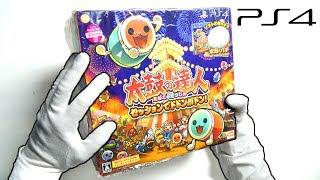 Taiko no Tatsujin Drum Session PS4 Unboxing (Drum Controller)