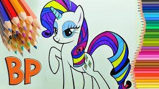 Pony Rarity My Little Pony Friendship Coloring Book Rarity Coloring Pages раскраска пони рарити