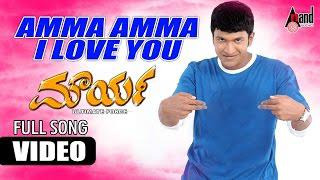 Amma i love you pictures video