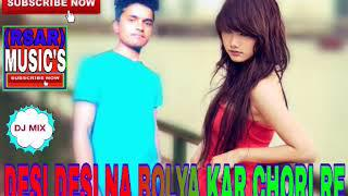 desi desi na bolya kar chori dj song download video