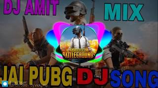 Pubg Song Dj Remix 2019 - Free Fire Vs Pubg