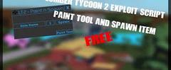 Скачать OP! LT2 LUMBER TYCOON 2 SCRIPT TAKE ITEMS AND PAINT TOOL
