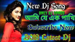 Ami Je Ek Pakhi dj song ll Bengali New Rod Mix ll Dj Smc Production